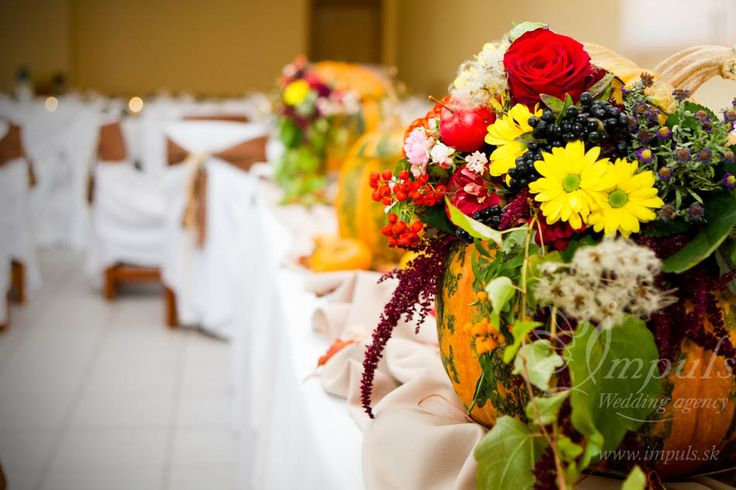 aranzman_na_jesennu_svadbu